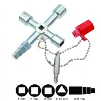 "All Purpose Key ""Profi-Key"" (9416)"