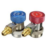 Manual Quick Coupler | R134a AC  (MC134A)